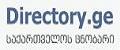 directory.ge