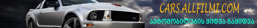 cars.allfilmi.com