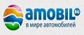 amobil.ru