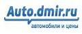 auto.dmir.ru