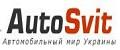 autosvit.com.ua
