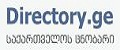 directory.ge