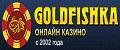 goldfishka6.com