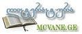 literatura.mcvane.ge
