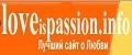 loveispassion.info