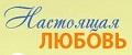 realove.ru