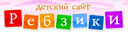 rebzi.ru