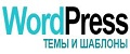 wordpresse.ru
